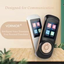 New arrival smart voice translator T2s 70 language translation WIFI hotspot Two-way translation machine