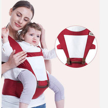 Baby carrier ergonomic baby 360 multi-function four seasons universal before embracing