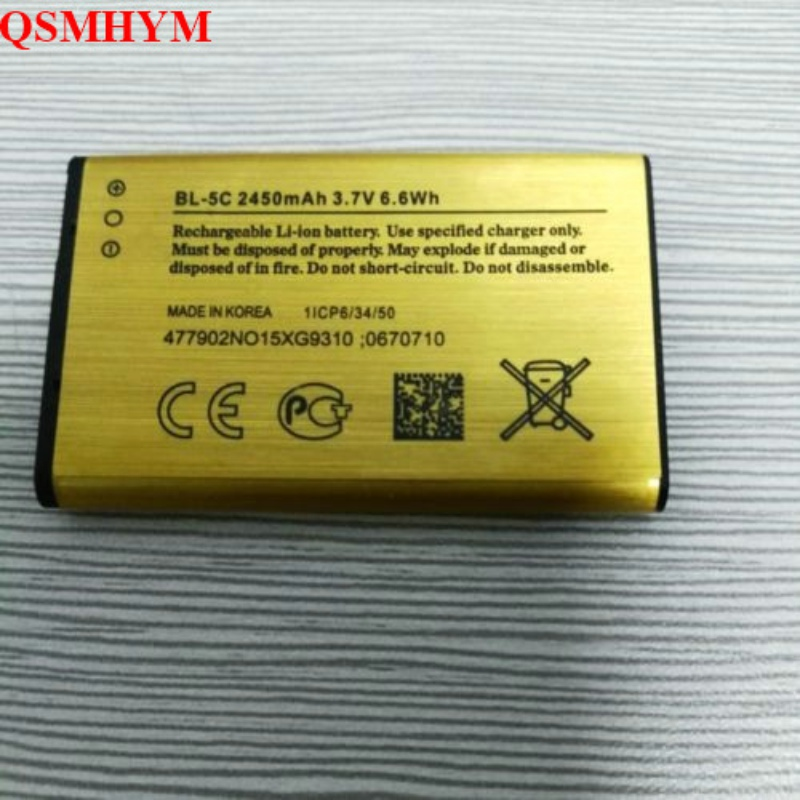 All kinds of cheap motor nokia bl5c battery in All B