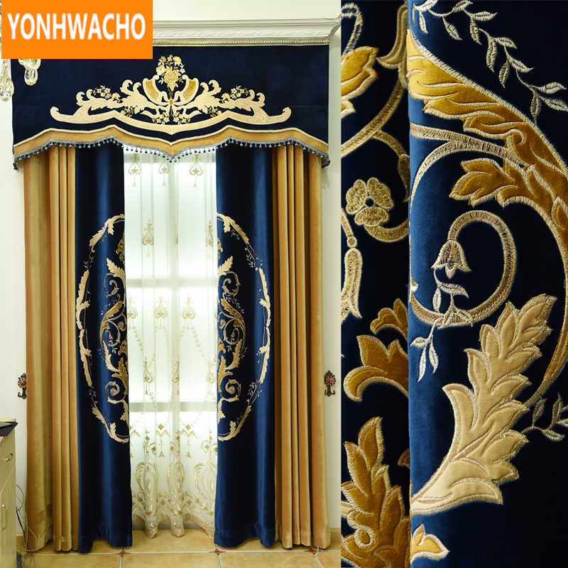 Custom curtains stitching laser embroidery luxury classical European bedroom cloth blackout curtain tulle valance drape B024
