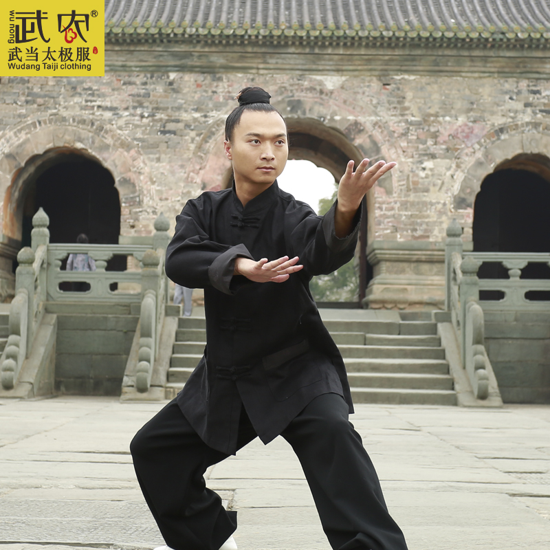 Premium Wudang Tai Ji Uniform