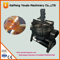 UDZT200 sugar cooking kettle/high quality sugar cooker