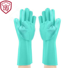 1 Pair Scrubber Cleaning Gloves Magic Kitchen Silicone Household Dish Washing