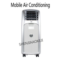 Mobile Air Conditioning Single cold household machine 220V no installation of vertical dehumidification portable equipment