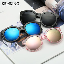 Older childrens sunglasses 2018 new fashion square kids boys and girls goggles travel glasses UV400