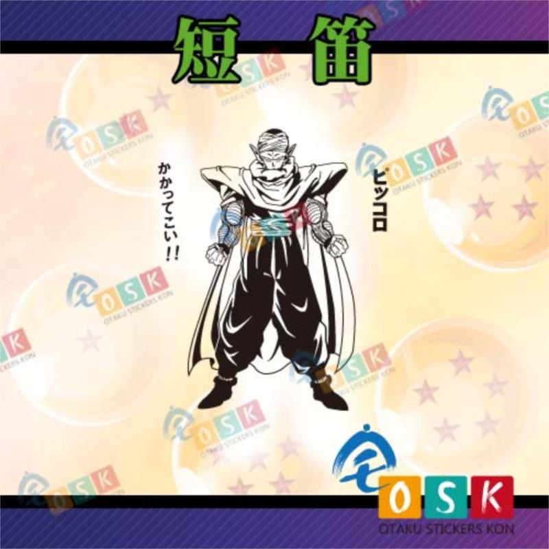 Dragon Ball GT Piccolo Biker Flauto Magico Ragazzo Piccolo Adesivo Da Parete Gioco Anime Trolley Sticker