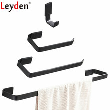 Leyden ORB Brass 4pcs Bathroom Accessories Set Wall Mounted Black Single Towel Bar Toilet Paper Holder Ring Robe Hook