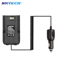 NKTECH Original Tytera TYT Car Charger Battery Eliminator For MD380 Dual Band Walkie Talkie MD 380