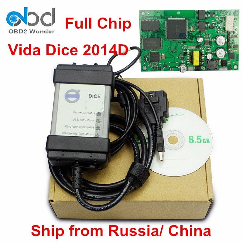 Volle Chip Für Volvo Vida Würfel Pro Auto Diagnose Werkzeug Software 2014D OBD2 Scanner Für Volvo Firmware Update Selbst Test funktion
