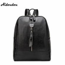 Aidoudou марка женщин конструктора рюкзак мода сплит кожа рюкзаки двойное плечо сумки высокого качества путешествия back pack
