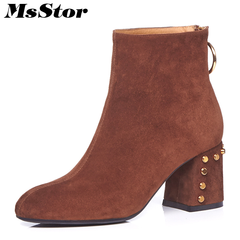 MsStor Pointed Toe High Heel Boots Shoes Woman Casual Fashion Zipper Metal Rivet Ankle Boots Women Shoes Square Heel Boots Women camel camel boots cowhide thick heel rivet velvet fashion pointed toe boots vintage casual thermal boots
