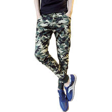 Camouflage Pants Men #8217 S Fall Long Drawstring Size Plus Xxl Trousers Harem Pants Camouflage 74-86 Full Length Military Pants 2018 cheap YJSFG HOUSE Flat REGULAR COTTON Polyester 74 - 86 Midweight Broadcloth Pockets YJ15285