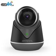 ATFMI 1080P HD IP Camera Onvif CCTV Two-way Audio Camera Night Vision Surveillance Support TF Card Cloud Stroage 433 Expansion