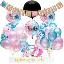 64 adet/grup cinsiyet Reveal balon parti malzemeleri 36 inç cinsiyet Reveal erkek ya da kız afiş konfeti folyo balon