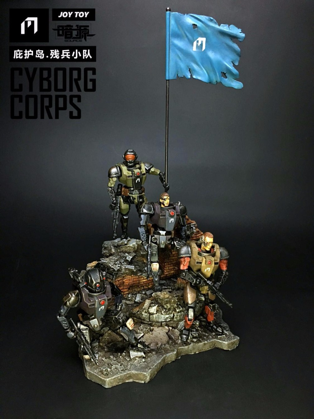 JOY TOY 1:27 soldiers Action Figure CYBORG CORPS  military soldiers Holiday/Birthday Gift  New Box 1 toy т58754