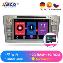 RAM Android 9.1 9.0 Car DVD Stereo Multimedia Headunit For Toyota Avensis/T25 2003-2008 Auto Radio GPS Navigation Video Audio 4gram android8 0 car dvd player gps navigation multimedia stereo for toyota avensis t25 2003 2008 auto radio audio headunit