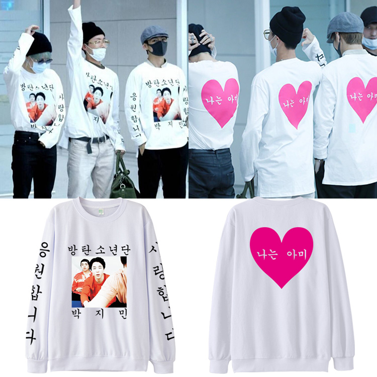 100% Wahr Luckyfridayf 2018 Bts Idol Jimin Neue Druck Warme Kpop Sweatshirts Frauen Fans Capless Hoodies Frauen/männer Pullover Kleidung Für 4xl