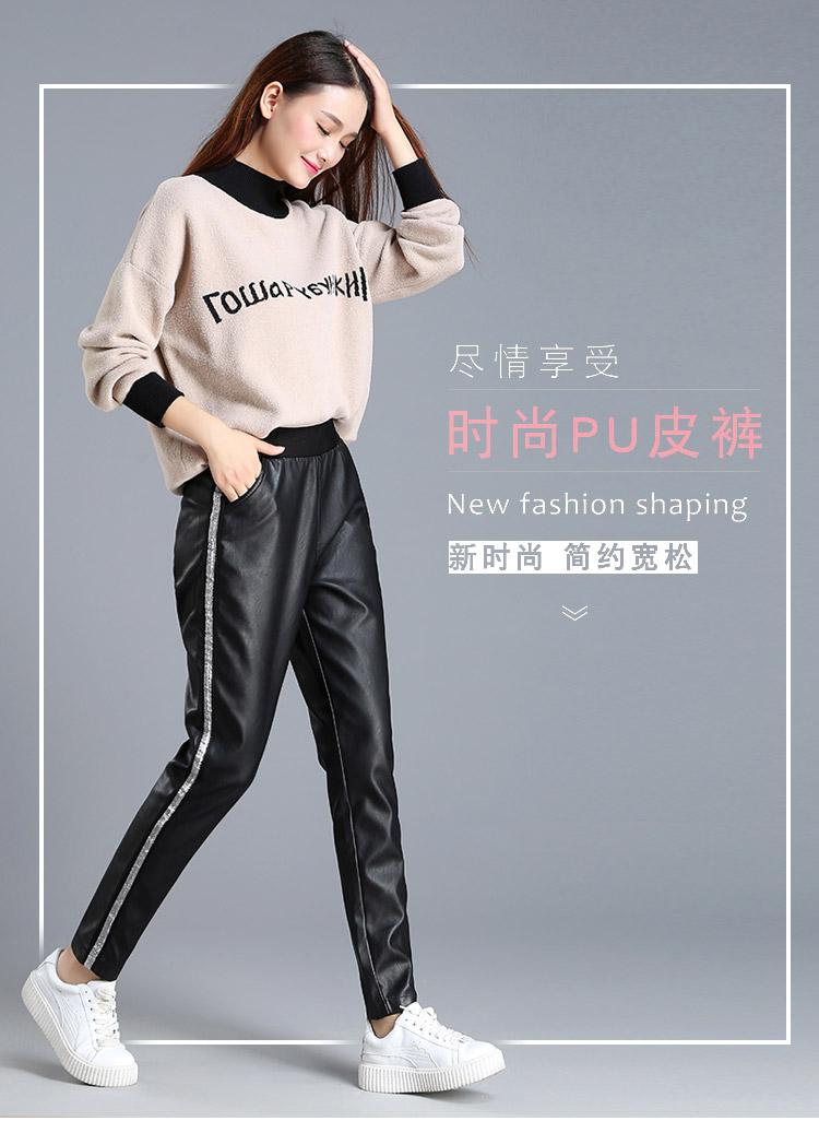 Women's Fashion States Trousers 18