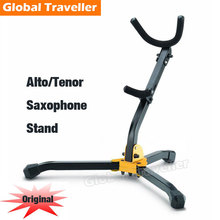portable Alto Tenor saxophone stand metal Alto Tenor saxophone bracket Foldable Alto Tenor saxophone Tripod Holder