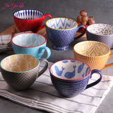 JIA-GUI LUO Ceramic hand painted coffee cup Creative vintage Cafe bar supplies Embossed personality breakfast G001