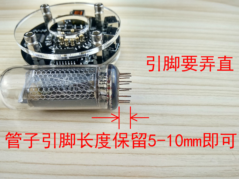 Image 3 - 1 bit integrated glow tube clock FOR IN14 IN 14 clock glow tube DS3231 nixie clock Built in Boost module 5V POWERIntegrated Circuits   -