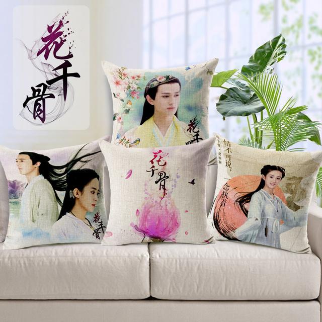 Frete grátis venda quente Início Jardim sofá Travesseiro almofada colorida bonito dos desenhos animados Fronha A Jornada de Flor China papel TV 1 pc