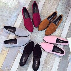 Mulheres senhoras deslizamento em sandálias planas sapatos casuais sólida moda loafer feminino rosto fosco apontou sapatos lisos sapatos únicos