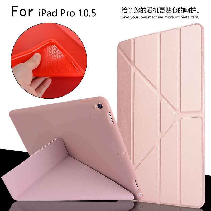 New 2017 For iPad Pro 10.5 High Quality Ultra Slim Smart Sleep Deformation TPU Leather Case Cover + Film + Stylus high quality case for 2017 new ipad 9 7 pro 10 5 rock ultra slim light weight smart magnet cover auto wake sleep folding cases