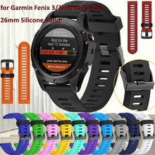 03ffbc0d150 26mm Width Watch Strap for Garmin Fenix 3 Band Outdoor Sport Silicone  Watchband for Garmin Fenix