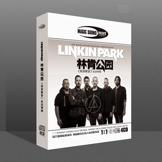 BWQ new seal : Classic rock music linkin park album collection car music  4CD disc free shipping-in CD/DVD Player Bags from Consumer Electronics on