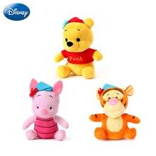 Disney Winnie the Pooh Music Sound and Light Comfort Plush Doll Figure 21cm Soft Toy Gift Box Children Christmas