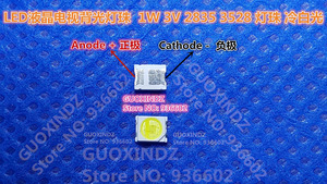 Image 1 - Jufei Led Backlight 1W 3V 1210 3528 2835 84LM Koel Wit Lcd Backlight Voor Tv Tv Toepassing 01.JT. 2835BPW1 C