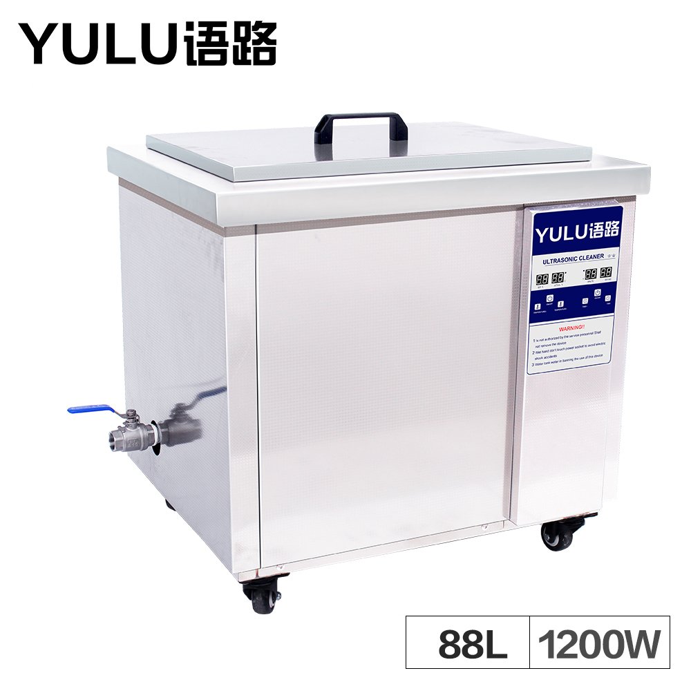 Industrial 88L Ultrasonic Cleaner Oil rust Degreaser Metal Mold Automatic Car Parts PCB board Hardware Washer Heater Bath Timer