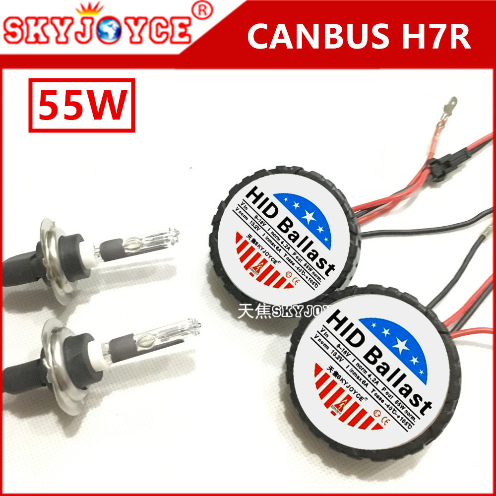 Metal H7R kit canbus xenon headlight hid layer h7r xenon hid bulb metal base ceramics H7R canbus kit all in one round ballast