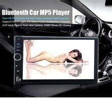 Car Radio Player Bluetooth 7 Digital Multimedia HD Touch Autoradio MP5 USB Audio Aux FM Stereo With Rear View Camera