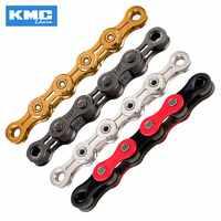 2019 NEW KMC X8 X9 X9sl X10 X10sl X11SL Bike Chain 9S 10S 11S Gold for MTB/Road Bike Apply to Shimano/SRAM 8 9 10 11s cassette