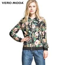 Vero Moda brand font b women b font flower printed loose casual long sleeved jacket font