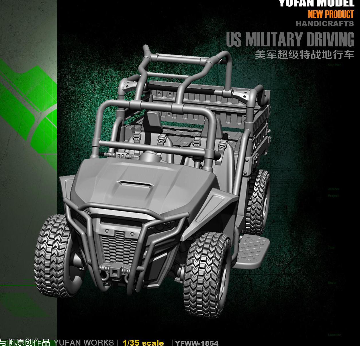 Yufan Model 1/35 Resin Model Oorspronkelijk YFWW35 1854 Van U. s. Leger Terreinwagen-in Modelbouwen Kits van Speelgoed & Hobbies op  Groep 1