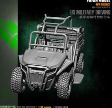 Yufan Model 1/35 Resin Model Originally  YFWW35-1854 Of U.s. Army All Terrain Vehicle цена