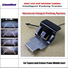 Intelligentized Reversing Camera For Toyota Land Cruiser Prado (Middle East)  Rear View / 580 TV Lines Dynamic Guidance Tracks