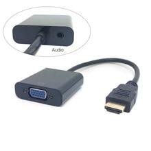 Разъем HDMI 1.4 мужчина к VGA 15-контактный кабель женский адаптер с 3,5 мм аудио для ПК HDTV проектор