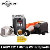 CNC шпинделя 1.5kw с водяным охлаждением шпинделя маршрутизатор + 220 В частота Инвертер частотного преобразователя + 80 мм зажим 75 Вт насос 5 м тру