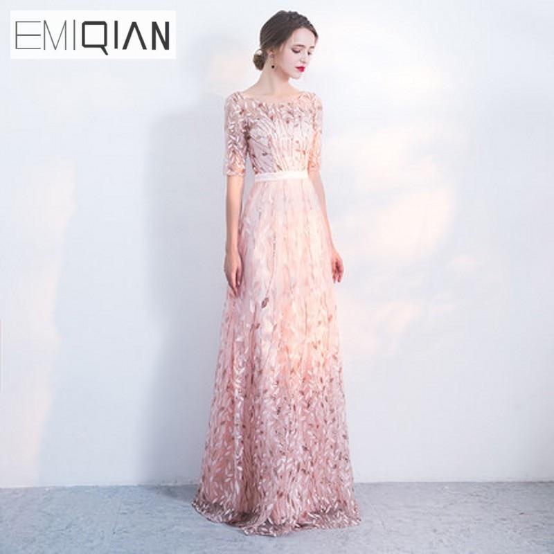 Designer A Line Half Sleeve Backless Formal Prom Party   Dress   Pink Lace   Evening     Dresses   Lace-up Vestido de festa