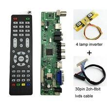 V56 Универсальный ЖК-ТЕЛЕВИЗОР Доска Драйвер Контроллера PC/VGA/HDMI/USB Интерфейс 4 лампы инвертор + 30pin 2ch-8bit lvds кабель