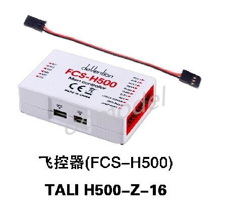 Walkera Tali H500-Z-16 Flight Controller FCS-H500 Walkera TALI H500 parts Free Track Shipping in stock free shipping original walkera v450d03 battery hm v450d03 z 26 original walkera v450d03 parts