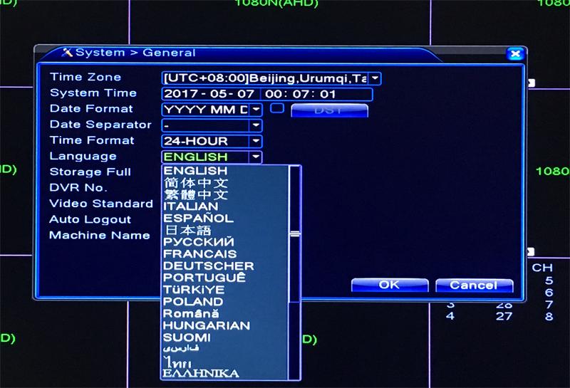 1080n 25fps 5 in  1 8ch 8 channel hybrid ahd tvi cvi nvr cctv dvr  language picture 01