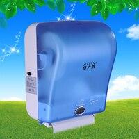 1 PC X-3322B Indução automática a máquina de caixa de papel toalha rolo de papel grandes mãos indução Infravermelha