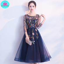 цены на 2019 summer new Korean version of the banquet fashion long host party dress Knee-Length  Natural  Print  Sheath  в интернет-магазинах