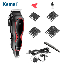 Kemei  Professional Hair shaver Electric Hair Trimmer Powerful Hair Shaving Machine Hair Cutting tools EU plug