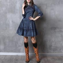 2019 New Yfashion Women Retro Button Cheongsam Flounce Edge Denim Dress